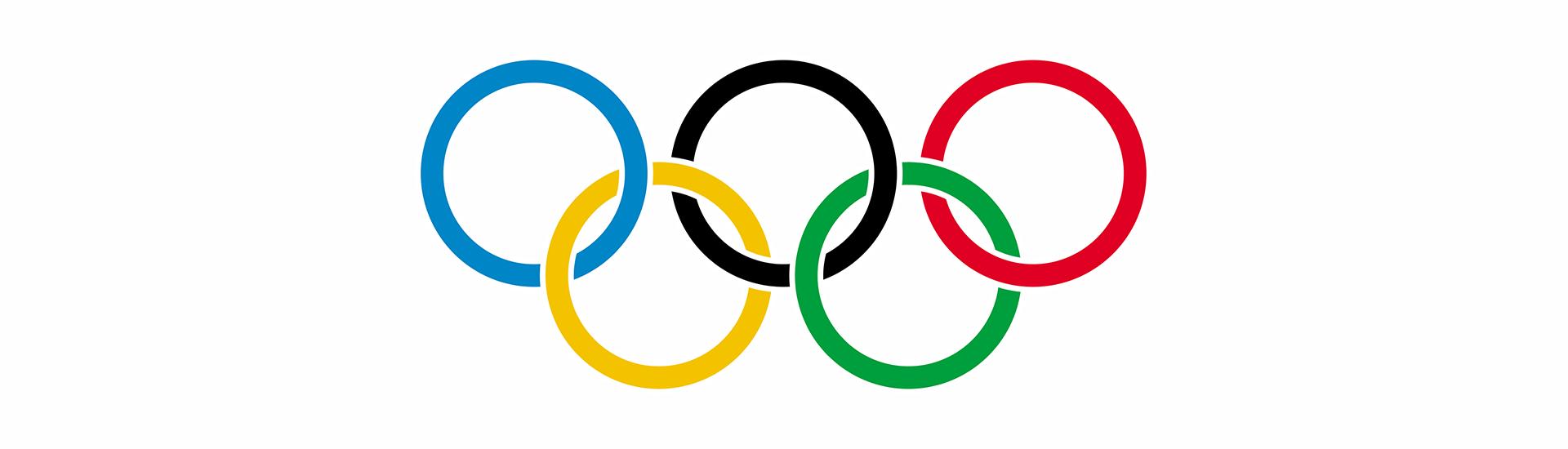 Специализированная детско-юношеская спортивная школа олимпийского резерва г. Ишима